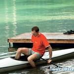 S kajakom po jezeru (foto: Petra Cvelbar)