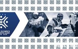 Le kdo vse se bo udeležil zimske specialne olimpijade?