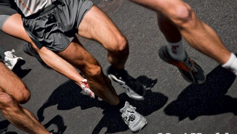 Moč za hitrost (foto: Shutterstock.com)