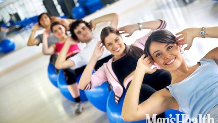 Skupinska vadba za boljše rezultate (foto: Shutterstock.com)