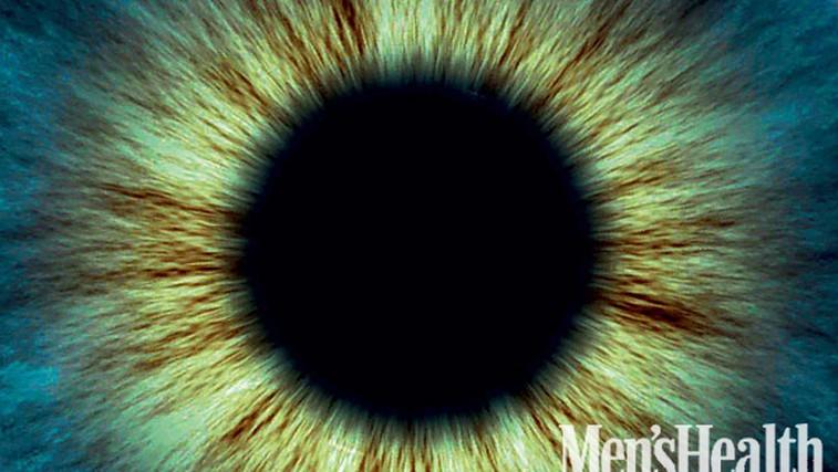 Vročinski nasvet (foto: Shutterstock.com)