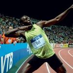 Usain Bolt (foto: Shutterstock.com)