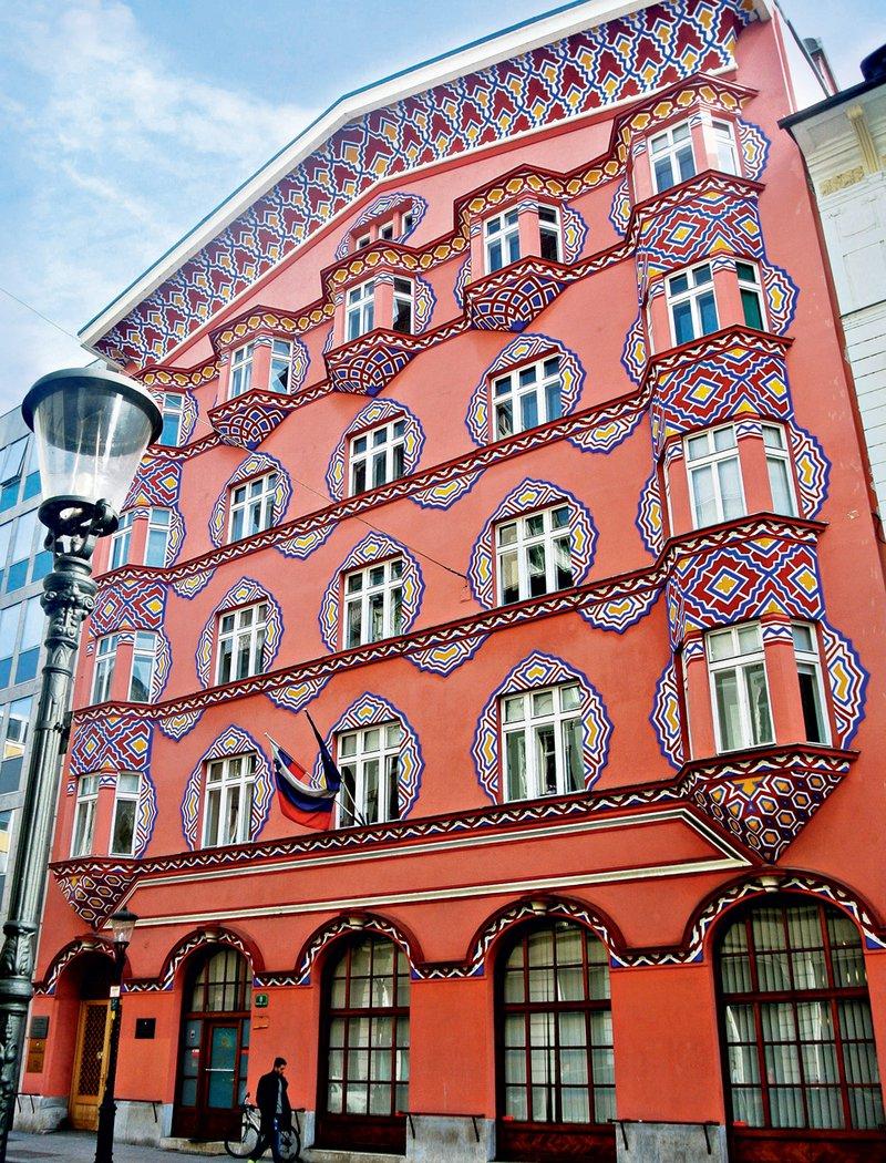 Zadružna gospodarska banka, Ljubljana