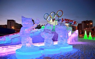 Ledene maskote ZOI 2014 v Sočiju