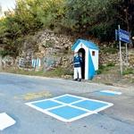 Častna straž na meji med Italijo in Seborgo. (foto: revija Lisa)
