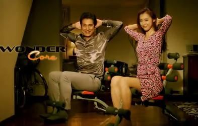 Najbolj nenavaden oglas za treniranje trebušnih mišic seveda prihaja iz Japonske