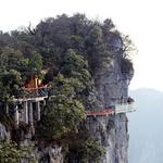 Steklena cesta na Kitajskem (foto: profimedia)