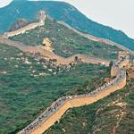 Zid je bil v preteklosti tudi trgovska potmed posameznimi mesti v mejnih območjih. (foto: profimedia)