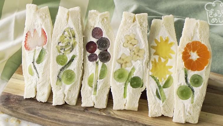 Kako narediti čudovite japonske sadno-cvetlične sendviče? (Recept in priprava v videu) (foto: youtube)