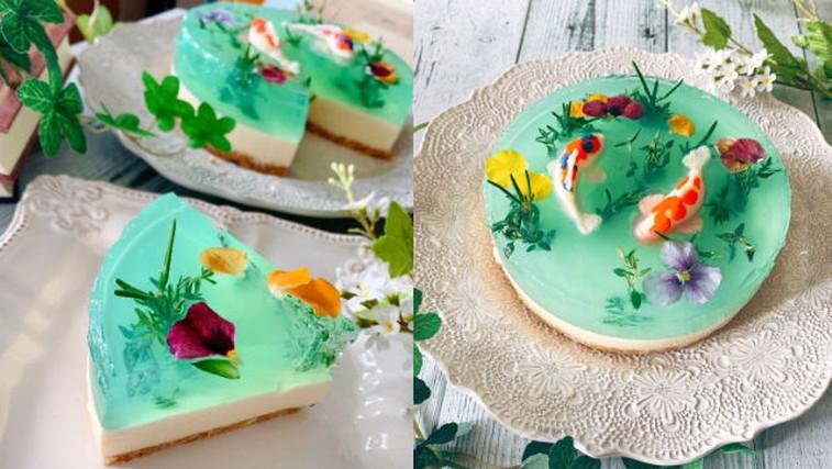 Skutina torta Monetov ribnik (foto: Japan Today)