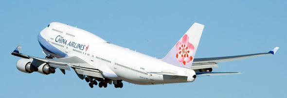 S spletnimi iskalniki lahko najdete najcenejše letalske vozovnice.