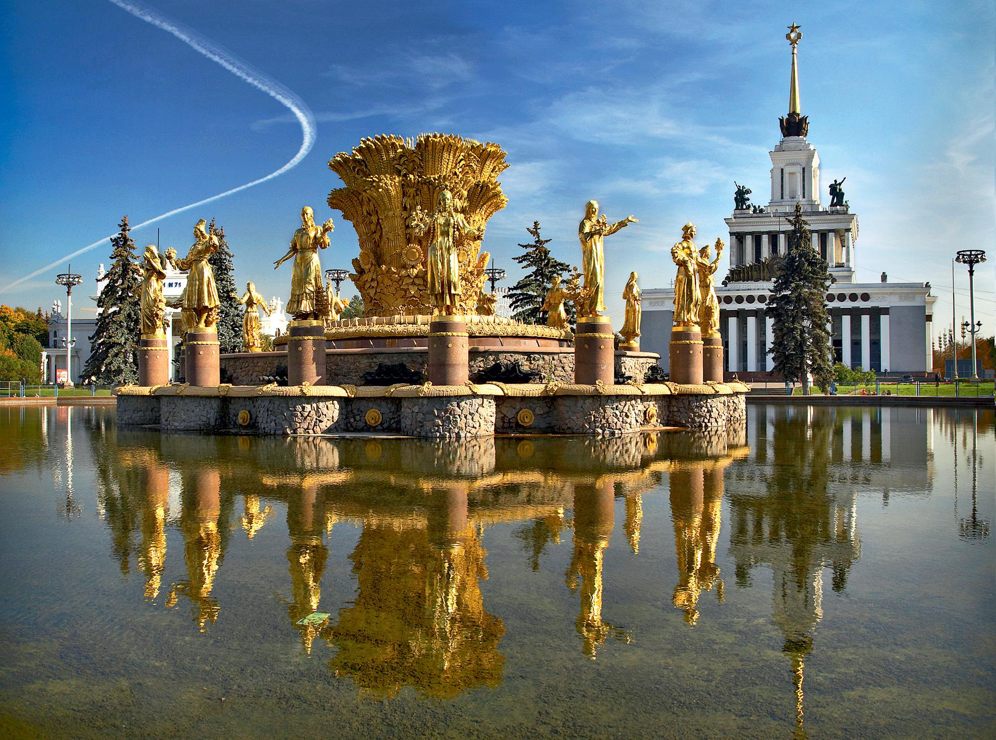 Fontana Prijateljskih narodov - Moskva, Rusija